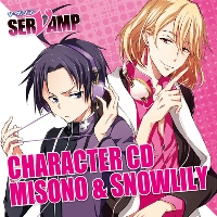 servamp_CCD_misono&snowlily_booklet