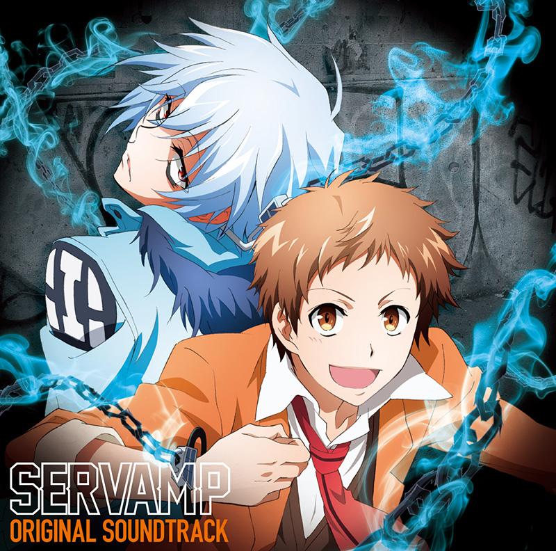 TVアニメ「SERVAMP-サーヴァンプ-」<br /> オリジナルサウンドトラック