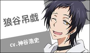 thum_l_sakuya