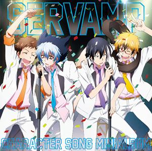 TVアニメ「SERVAMP-サーヴァンプ-」<br /> キャラクターソングミニアルバム
