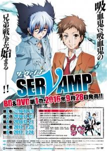SERVAMP_poster_print